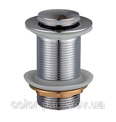 Донный клапан Globus Lux HG-053B (Click-clack)