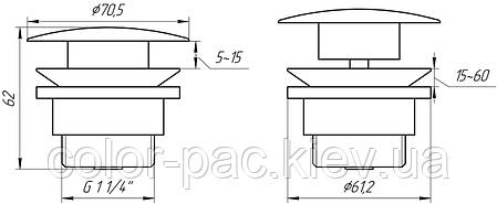 Донний клапан TOPAZ TK-15A (Click-clack), фото 2