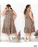 Жіночна сукня батал без рукавів, великого розміру 46-48, 50-52, 54-56, 58-60, 62-64, 66-68, фото 2