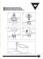 Смеситель для ванны TOPAZ BARTS TB 07113-H36, фото 3
