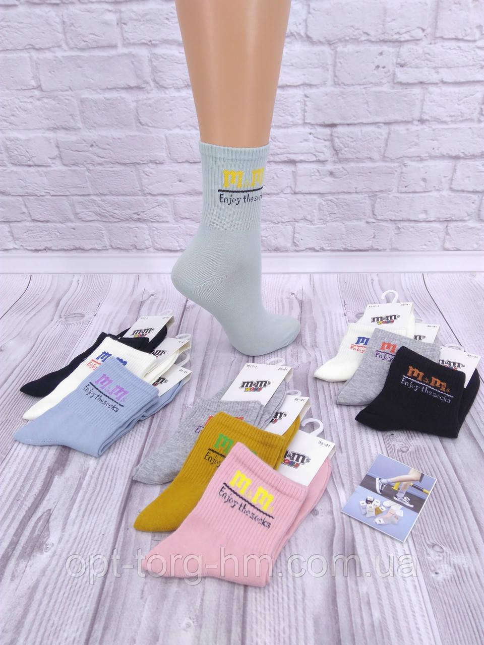 """Шкарпетки жіночі """"Золото"""" (36-41р.р.)"""