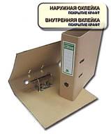 Папка-регистратор 70мм А4 КРАФТ