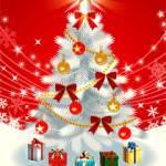 С Новым годом вас, с Новым счастьем!