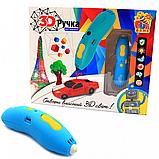 Детская 3D ручка для рисования 7424 от ТМ Fun Game., фото 2