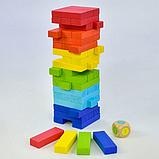 Дитяча настільна розвиваюча гра FUN GAME Дженга кольорова Вежа, сімейна гра башта + кубик, фото 2
