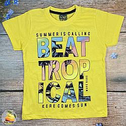 Жовта футболка для підлітка Розміри: 128,134,140,146,152 см (01947-1)