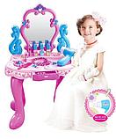 Дитячий ігровий набір модниці Чарівне трюмо 008-86 туалетний столик, фото 5