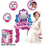 Дитячий ігровий набір модниці Чарівне трюмо 008-86 туалетний столик, фото 6