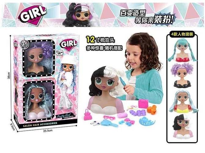 Ігровий набір лялька-манекен голова для зачісок hair Salon fashion girl 2 шт в коробці