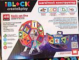 Конструктор магнитный IBLOCK  Колесо обозрения 46 деталей PL-920-05 без наклеек в комплекте, фото 3