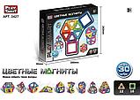 Магнитный конструктор Play Smart 2427 Цветные магниты 30 деталей в коробке, фото 2