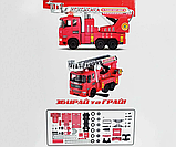 Конструктор KB 024 Limo Toy Пожежна машина на шурупах 1:22 звук і світло 105 деталей на батарейках, фото 4