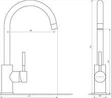 Змішувач для кухні Globus Lux LAZER GLLR-0203S-4-COLORADO, фото 3