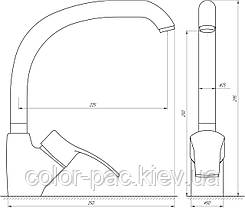 Змішувач для кухні Globus Lux GLQU-0203S-BIG-1-ONIX, фото 3