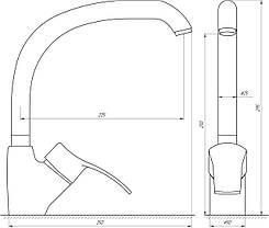 Змішувач для кухні Globus Lux GLQU-0203S-BIG-5-TERRA, фото 3