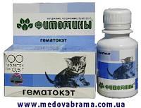 Фитомины, ГематоКет для кошек, Веда, Россия (100 таблеток)