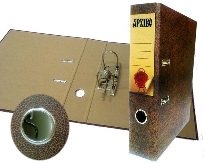 Папка-регистратор APXІBO, А4, 50 мм, КРАФТ-покрытие под кожу
