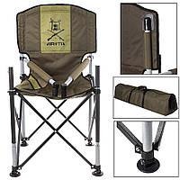 Раскладной стул-кресло с подлокотниками для рыбалки и активного отдыха в чехле. Максимальная нагрузка 120 кг.