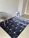 """Килим """"Нові стільники"""" 140 на 200 см, фото 3"""