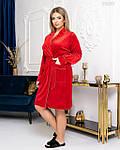 Одежда для дома и сна Халат №4 (красный) 0112201, фото 3