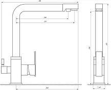 Смеситель для кухни под осмос Globus Lux GLLR-0100, фото 3