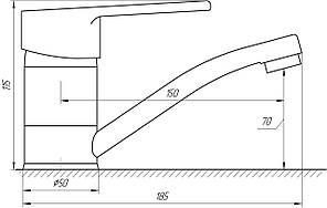Смеситель для умывальника DOMINO BLITZ DBC-103M, фото 3