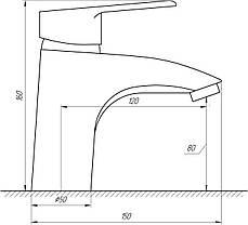 Змішувач для умивальника DOMINO BLITZ DBC-401, фото 3