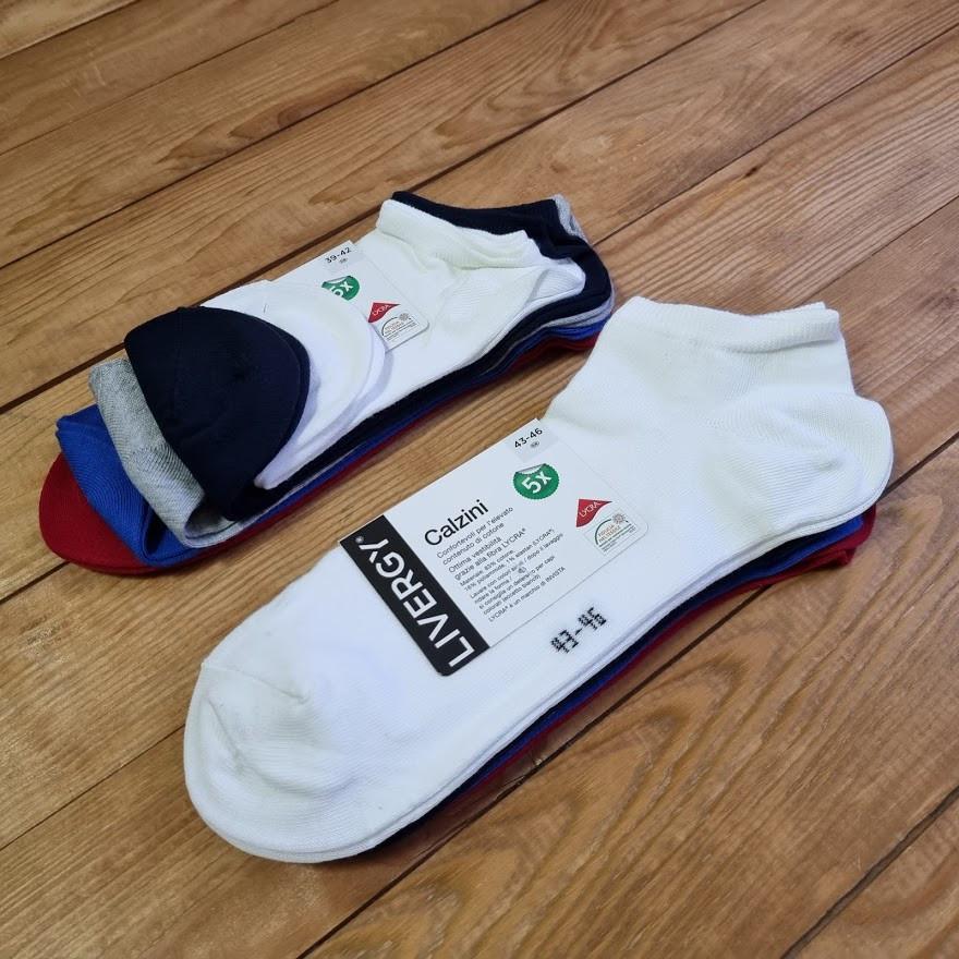 Шкарпетки чоловічі низькі, набір 5 шт, розмір 39-42