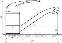 Смеситель для умывальника EcoMix E-GEZ-103M-WH, фото 3