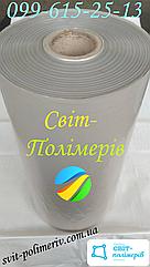 Полотно полиэтиленовое вторичное 1с СВЕТЛОЕ - 400 мм, 70 мкм, 950 мп