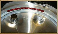 Уплотнительное кольцо скороварки Rotex REPC (для REPC55/56,75/76)