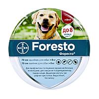 Ошейник Bayer Foresto для собак больших пород от блох и клещей 70 см