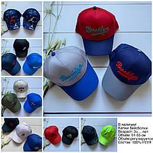 Лёгкие трикотажные детские подростковые кепки бейсболки для мальчиков.