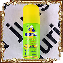 Аерозоль актив захист Mosquitall для нанесення на шкіру від укусів комарів, мошок, гедзів 100 мл./4 год.