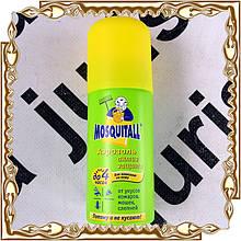 Спрей від комарів Mosquitall 75 мл