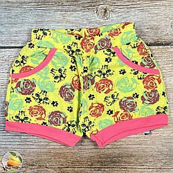 Дитячі шорти з квітами Розміри: 6,7,8,9 років (01950-1)