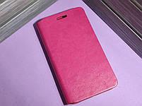 Чохол-книжка Lenovo A5000, фото 3