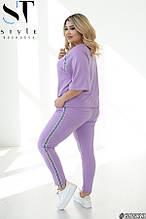 Трикотажный прогулочный костюм женский Двунитка турецкая Размер 48 50 52 54 56 58 60 62 В наличии 4 цвета