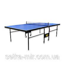 Теннисный стол складной S4S Премиум, синий