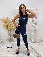 Шикарный женский костюм 1510 НК