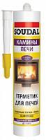 Термостойкий герметик для печей Soudal (1500 градусов).