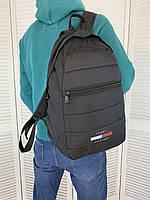 Мужской черный рюкзак Tommy Hilfiger Городской Повседневный Спортивный Молодежный портфель Томми Хилфигер