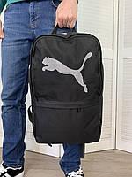 Мужской черный рюкзак Puma Городской Повседневный Спортивный Молодежный портфель Пума