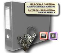 Папка-регистратор 70мм А3 горизонтальная кармашек PP покрытие
