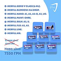 F&A Medical: Merfill: Bond + Rainbow + Nano + Paint + Bulk + Flo + Line + MR
