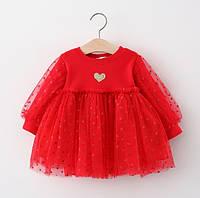 Платье для девочки красное 4943