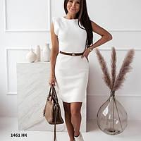 Стильное женское платье 1461 НК