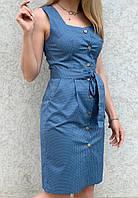 Женское летнее платье-сарафан. Размер: 42, 44, 46, 48, 50, 52. Цвет: темно-синий, джинс, оливка, лаванда, фрез