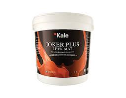 Краска силиконовая шелковисто матовая JOKER PLUS ipek mat. Kale