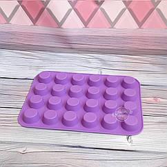 Силиконовая форма для кексов, серединок порционных десертов.